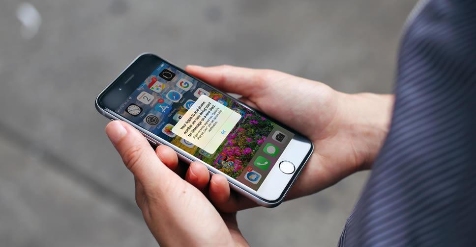คำศัพท์พื้นฐาน ที่นักการตลาดควรรู้ เกี่ยวกับการส่งข้อความ sms